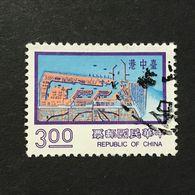 ◆◆◆Taiwán (Formosa)  1977  Designs As 1976 Issue.   $3    USED   AA2329 - 1945-... República De China