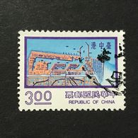 ◆◆◆Taiwán (Formosa)  1977  Designs As 1976 Issue.   $3    USED   AA2329 - 1945-... Repubblica Di Cina