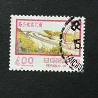 ◆◆◆Taiwán (Formosa)  1977  Designs As 1976 Issue.   $4    USED   AA2330 - 1945-... Repubblica Di Cina