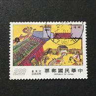 ◆◆◆Taiwán (Formosa)  1977  8th Exhib. Of World School Children's Art.     $2   USED   AA2334 - 1945-... Repubblica Di Cina