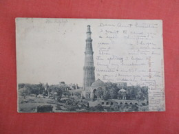 Katab Minar  Thin Spot On Back When Stamp Removed  > Ref 3272 - India