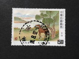 ◆◆◆Taiwán (Formosa)  1992  Ku Shih Classical Poetry   $15     USED   AA2353 - Used Stamps