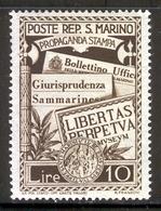 SAN MARINO 1943 Newspapers Scott Cat. No(s). 212 (High Value From Set) MH - San Marino