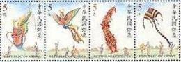 2001 Paper Kite Stamps Dragon Bird Fish Tiger Sport - Stamps