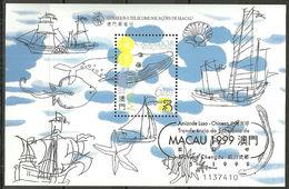 Macau 1999 MNH Full Set Maritime, Ships, Scott 977-78a - Other