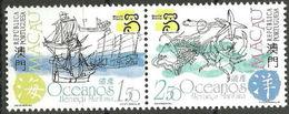 Macau 1999 MNH Full Set Maritime, Ships, Scott 977-78a - 1999-... Chinese Admnistrative Region