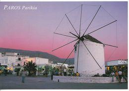 GRECE - PAROS PARIKIA - Grèce