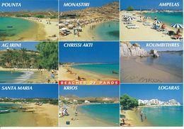 GRECE - BEACH OF PAROS - Grèce