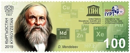 Kyrgyzstan 2019 1 V MNH International Year Of The Periodic Table Of Chemical Elements Dmitri Mendeleev - Scheikunde