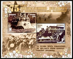 Belarus 2019 Block MNH 75 Years Of Liberation Of Belarus From Nazi Invaders WWII - WO2