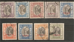 INDIA - JAIPUR 1931 - 1946 FINE USED SELECTION INCLUDING OFFICIALS  Cat £16+ - Jaipur
