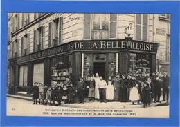 75 PARIS - 20ème, La Bellevilloise - Arrondissement: 20