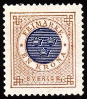 1886. Circle Type. Perf. 13. Posthorn On Back. 1 Kr. Bistre & Dark Blue. LUX. (Michel 37) - JF100817 - Neufs