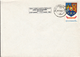 HORTICULTURE MONTH SPECIAL POSTMARK, COAT OF ARMS STAMP, 1980, ROMANIA - 1948-.... Républiques