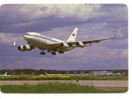 USSR Calendar Calendar - Russia - 1994 - Aeroflot - Aircraft - Aviation - Advertising - A Rarity. - Calendari