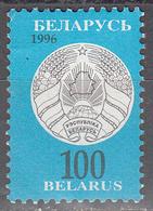 BELARUS       SCOTT NO.  146       USED       YEAR  1996 - Belarus