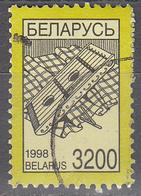 BELARUS       SCOTT NO.  253      USED       YEAR  1998 - Belarus