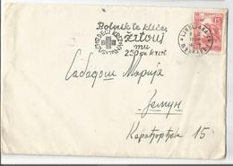 Slovenia Ljubljana Flam RDECI KRIZ RED CROSS 1956 - Lettres & Documents