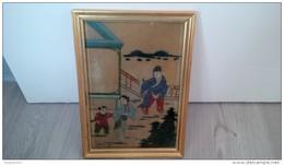 Peinture Sur Verre Chine Ou Japon - Art Asiatique