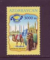 Azerbaijan 2004 - Grande Via Della Seta, 1v MNH** Integro - Azerbaijan