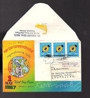 Scarce FDC Sent To Australia (Bu-6) - Myanmar (Burma 1948-...)