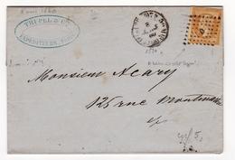 Messageries Allemandes 1860 Trupel & Cie Paris 78 Rue Du Marais Allemagne Russie Moldavie Valachie - 1853-1860 Napoléon III