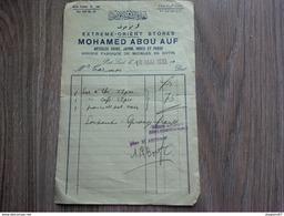 EXTREME ORIENT STORES MOHAMED ABOU AUF ARTICLES CHINE JAPON INDES ET PERSE FABRIQUE MEUBLES EN ROTIN 1933 - Factures & Documents Commerciaux