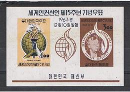COREA  DEL  SUD:  1963  DIRITTI  DELL' UOMO  -  S. CPL. 2  VAL. BL/FGL  N. -  YV/TELL. 63 - Corea Del Sud