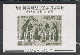 COREA  DEL  SUD:  1963  SALVAGUARDIA  DI  NUBIA  -  S. CPL. 2  VAL. BL/FGL  N. -  YV/TELL. 62 - Corea Del Sud