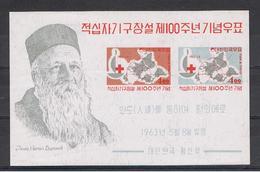 COREA  DEL  SUD:  1963  CROCE  ROSSA  INTERNAZIONALE  -  S. CPL. 2  VAL. BL/FGL  N. -  YV/TELL. 61 - Corea Del Sud