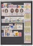 1989-FRANCE-ANNEE COMPLETE 1989**.53 TIMBRES - France