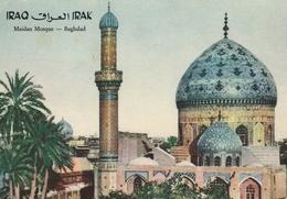Iraq Baghdad - Maidan Mosque - Iraq