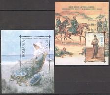 O066 2002,2003 ROMANIA ART GRIGORESCU MILITARY INDEPENDENCE 2BL MNH - Arts