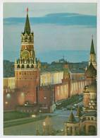 MOSCA   PANORAMA  CON  PIAZZA  E  CHIESE                (VIAGGIATA) - Russia