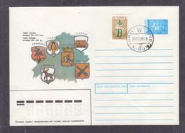 "Belarus 1996 Overprint: ""B"" Definitive Issue FDC - Bielorrusia"