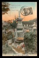 JAPON - NAGASAKI - CEMETERY OF YAOYA OHICHI - Japan