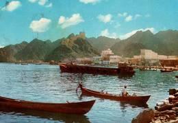 CPM - OMAN - BAIE D'ENCRAGE De MUTRAH - Oman