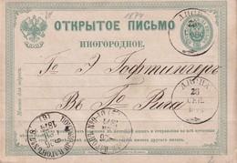 RUSSIE 1874  ENTIER POSTAL/GANZSACHE/POSTAL STATIONERY CARTE - 1857-1916 Empire