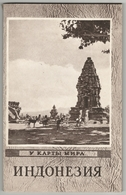 1958 INDONESIA Southeast Asia MAPS Photo Geography Soviet Book - Livres, BD, Revues