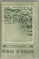 1958 NEW ZEALAND Pacific Ocean MAPS Photo Geography Soviet Book - Livres, BD, Revues