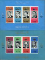 Ref. 76004 * NEW *  - RAS AL KHAIMA . 1967. PROJECT APOLLO . PROGRAMA APOLO - Ras Al-Khaimah