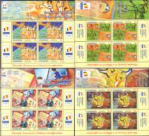 Ref. 595417 * NEW *  - ROMANIA . 2018. LOS JUEGOS OLIMPICOS VISTOS POR LOS NI�OS - 1948-.... Repúblicas