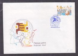 Belarus 2000 International Year Of World's Culture FDC - Bielorussia