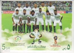 Ref. 594107 * NEW *  - SAUDI ARABIA . 2018. COPA DEL MUNDO DE FUTBOL - RUSIA 2018 - Arabia Saudita