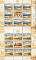Ref. 251215 * NEW *  - SERBIA . 2008. 125th ANNIVERSARY OF LUXURY TRAIN ORIENT-EXPRESS. 125 ANIVERSARIO DEL TREN DE LUJO - Serbia