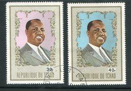 TCHAD- Y&T N°253 Et 254- Oblitérés - Tchad (1960-...)