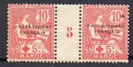 !!! PRIX FIXE : MAROC, PAIRE DU N°60 AU PROFIT DE LA CROIX ROUGE AVEC MILLESIME 5 NEUVE ** - Maroc (1891-1956)