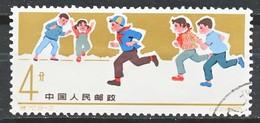 TIMBRE -  REP POP De CHINE  - 1965 -  Oblitere - Oblitérés