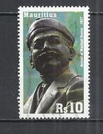 MAURITIUS 2007 - ARRIVAL OF MANILALL DOCTOR CENTENARY - POSTALLY USED OBLITERE GESTEMPELT USADO - Maurice (1968-...)