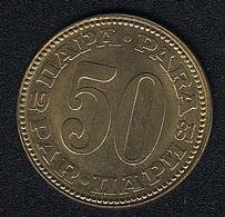 Jugoslawien, 50 Para 1981, AUNC - Jugoslawien